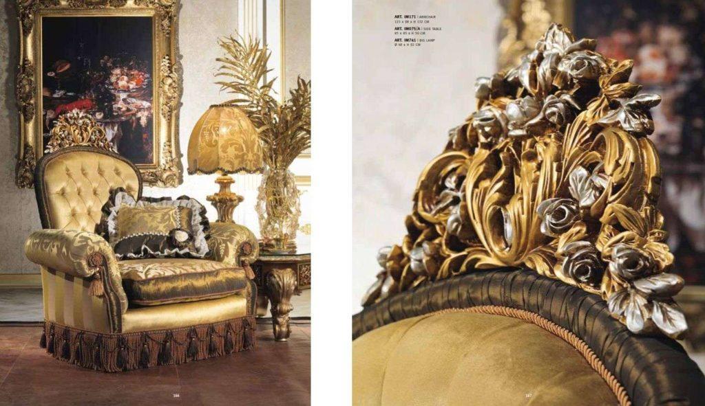 Классическая дворцовая мебель