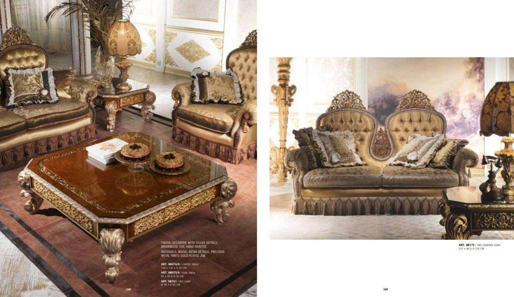 Мягкие императорские кресла