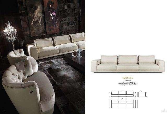 Комплект мягкой мебели Смокинг