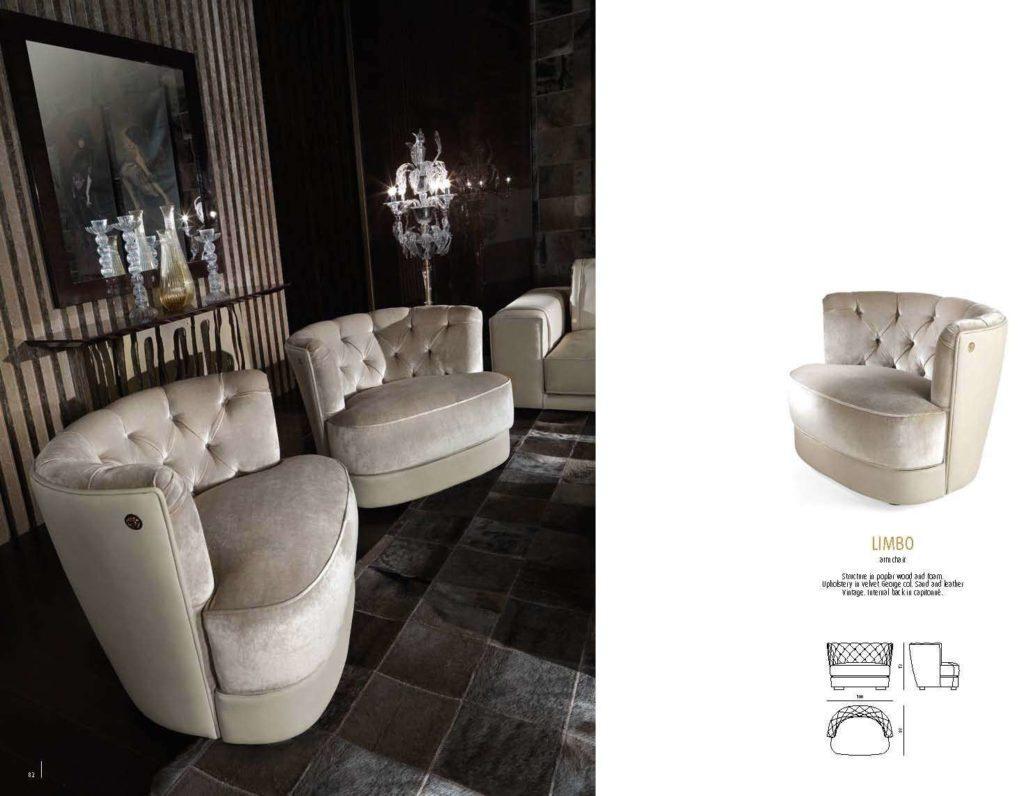 Кресло в мягкий мебельный гарнитур Смокинг.