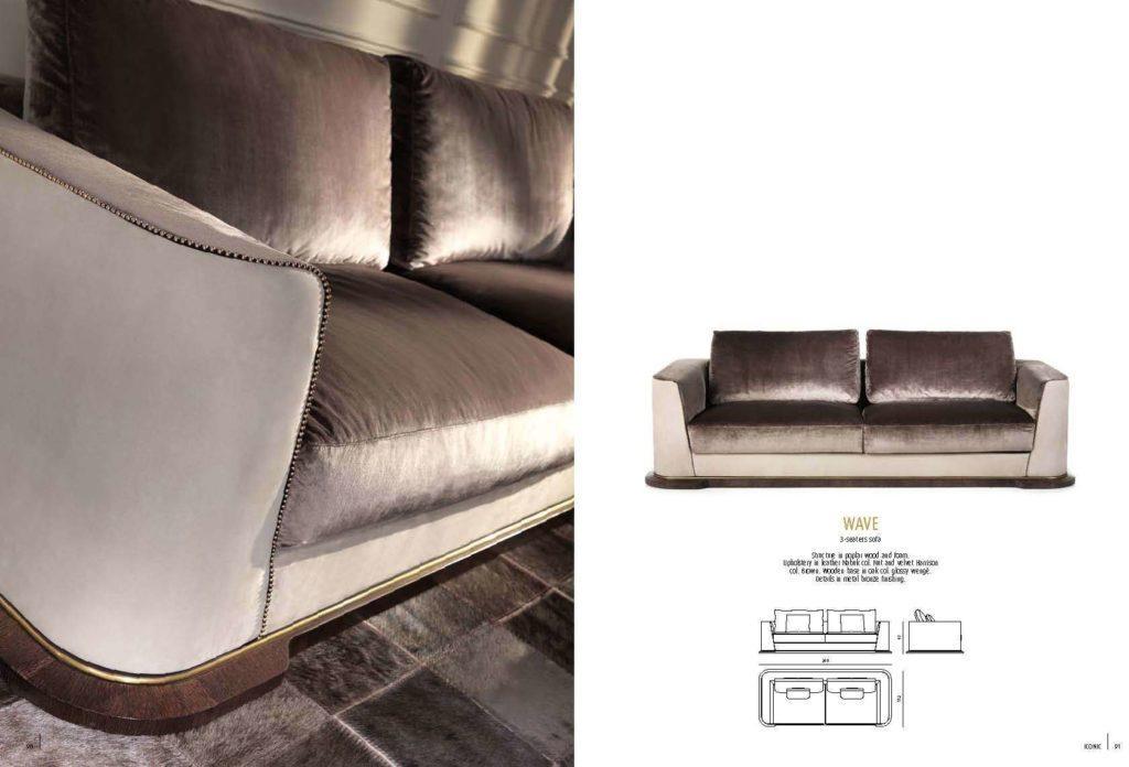 Классический диван из набука WAVE