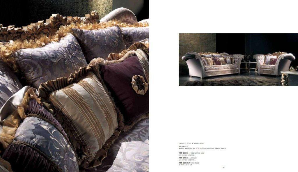 Резные короны на мягких диванах Каппелетти