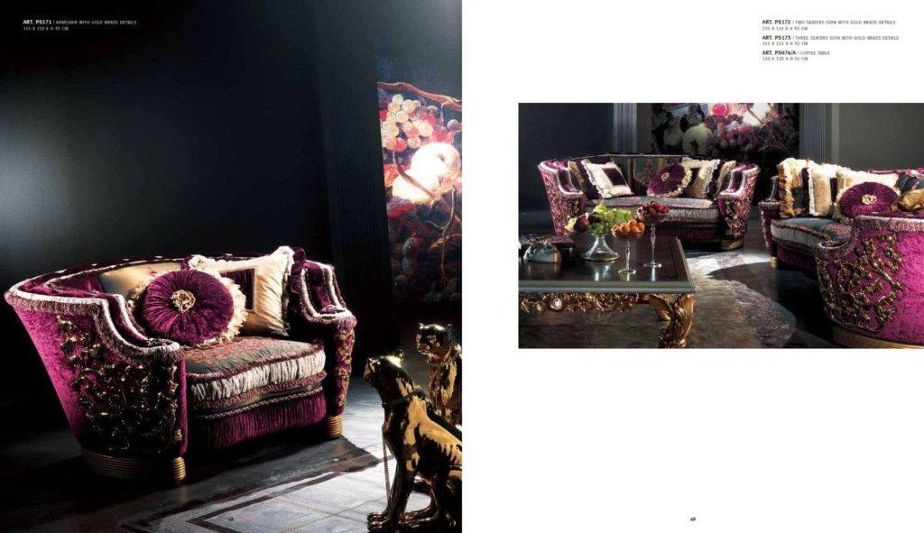 Бордовый диван с креслами в венецианском стиле