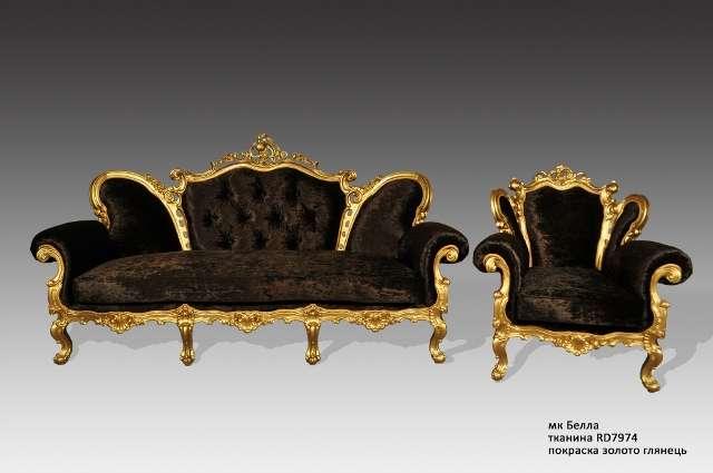 Коричневый диван с золото Белле, Курьер