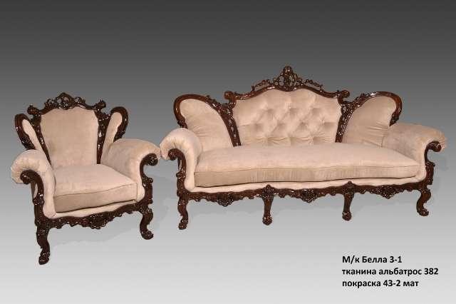 Коричневый диван в стиле барокко Белла, Курьер