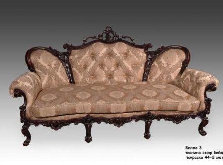 Классический ореховый диван Белла