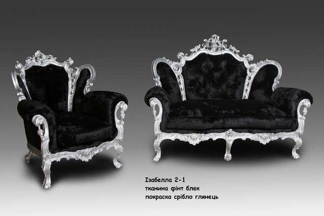 Черный классический набор мягкой мебели в стиле барокко