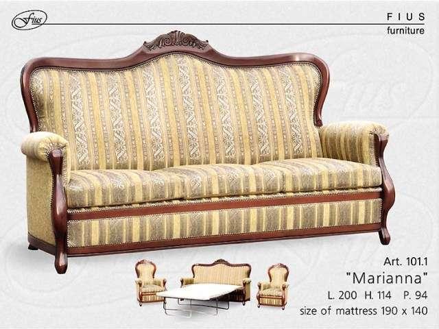 Классический недорогой диван Марианна, фабрика Салотти