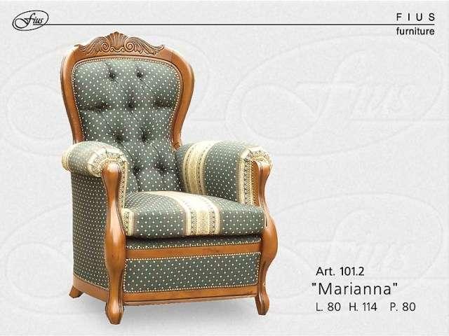 Классическое высокое кресло Марианна, Украина-Италия