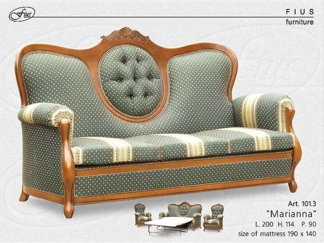 Классический раскладной диван трехместный Марианна, фабрика Фиус