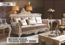 Дорогой резной диван Риналди в стиле барокко Франдис
