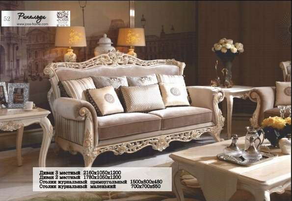 Испанская мягкая мебель Риналди, Франдис