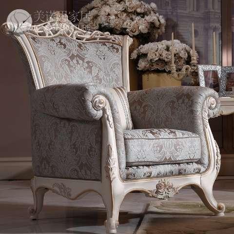Классическое резное кресло Риналди, Испания