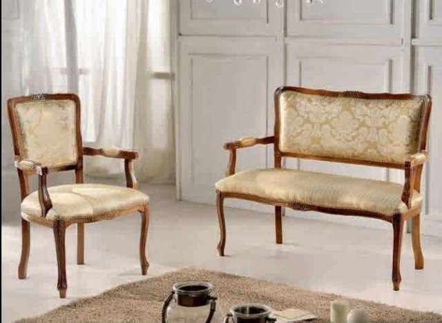 Небольшой диванчик с креслами 310, Фиус, Италия