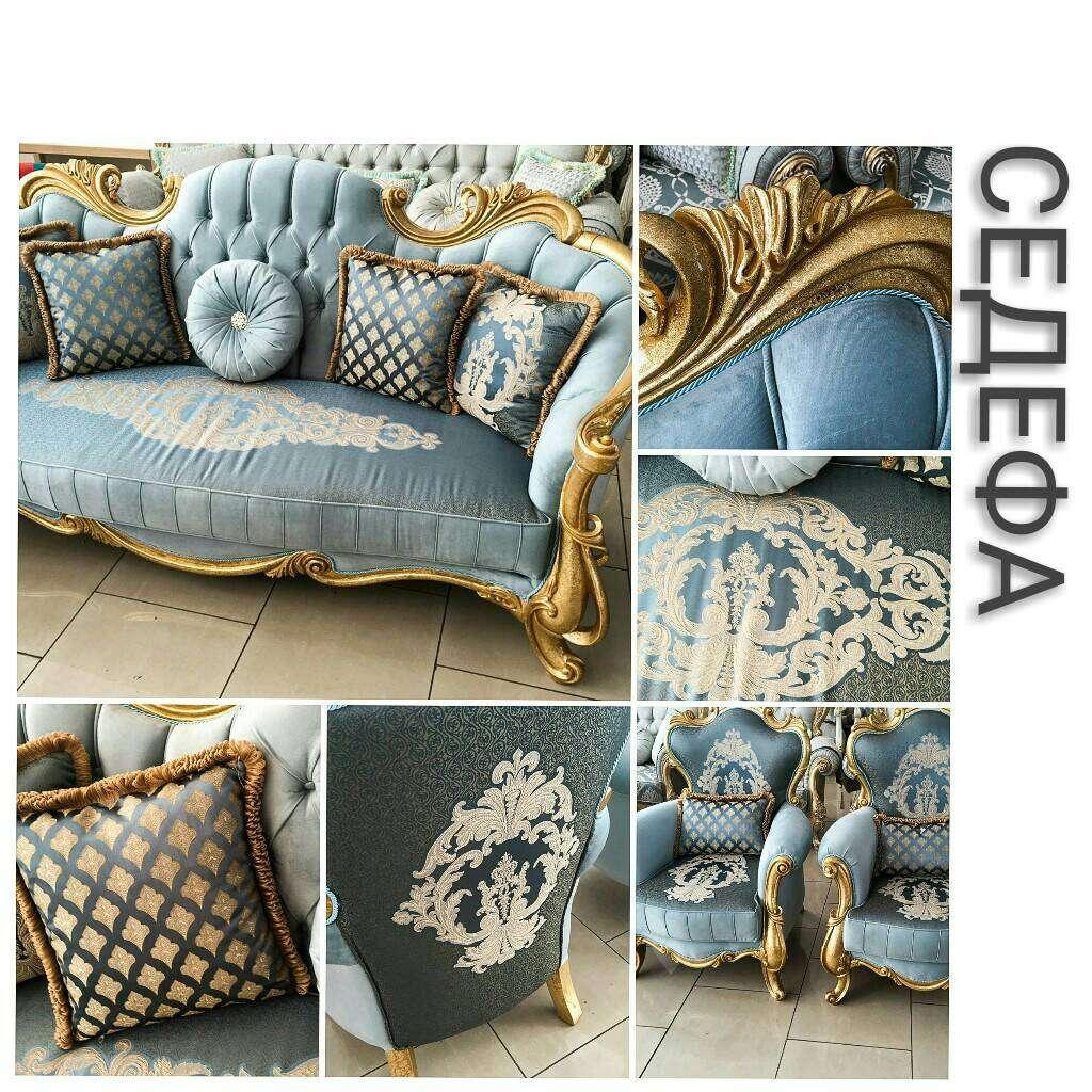 Набор мягкой классической мебели в голубом цвете Седефа