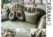 Купить дорогой резной диван Сейхан в стиле барокко